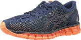 Asics Men's Gel-Quantum 360 cm Running Shoe