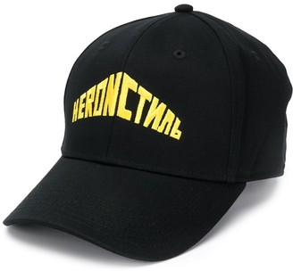 Heron Preston Logo-Embroidered Baseball Cap