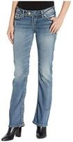 Silver Jeans Co. Tuesday Low-Rise Bootcut Jeans L12607SJL245 (Indigo) Women's Jeans