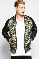 Boohoo Lightweight Nylon Camo Sports Rib Lined Jacket