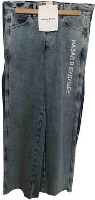 Natasha Zinko Blue Cotton Jeans for Women