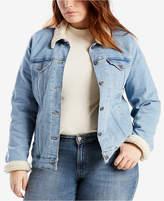 Levi's Plus Size Fleece-Lined Denim Trucker Jacket