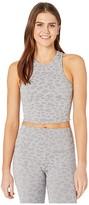 Beyond Yoga Leopard Studio Crop Tank (Gray) Women's Clothing