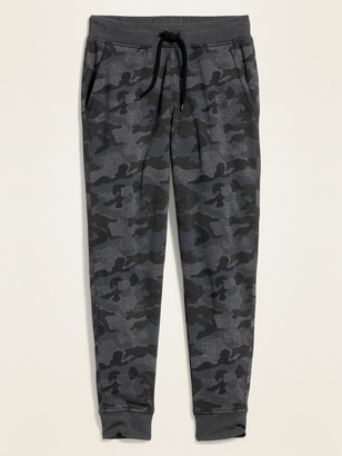 Old Navy Camo Jogger Pants for Men
