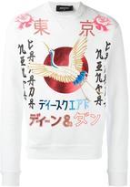 DSQUARED2 crane kanji sweatshirt