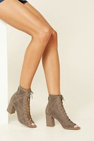 Forever 21 FOREVER 21+ Open-Toe Lace-Up Booties