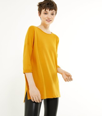 New Look Fine Knit Step Hem Top
