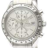 Omega Speedmaster Silver Steel Watches