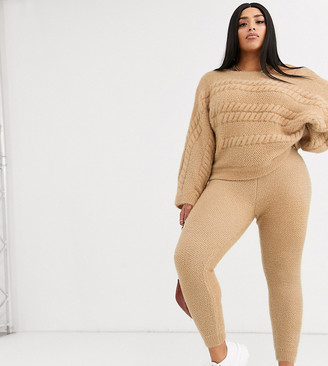 ASOS DESIGN Curve co-ord jogger in super fluffy yarn