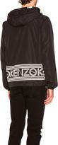 Kenzo Reversible Nylon Jacket