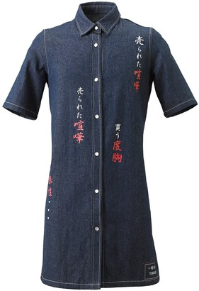 Tokkou Japanese Denim Shirt Dress in Blue