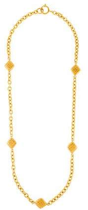 Chanel Quilted Station Necklace