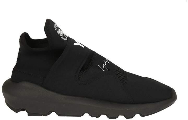 Y-3 Adidas Suberou Sneakers