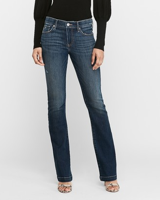 Express Mid Rise Dark Wash Ripped Barely Boot Jeans