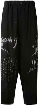 Yohji Yamamoto Graphic-Print Drop-Crotch Trousers