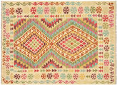 Nalbandian 4'9x3'7 Ptah Flat-Weave Rug, Turquoise