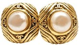 Chanel Vintage French Couture Gold Tone Costume Pearl Clip On Earrings