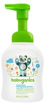 BabyGanics Alcohol-Free Foaming Hand Sanitizer, Fragrance Free - 8.45oz Pump Bottle