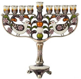 Matashi Hand Painted Enamel Menorah Candelabra with a Doves and Flower Design
