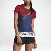 Nike Gyakusou Dri-FIT Women's Short Sleeve Running Top