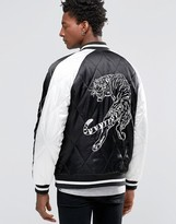 Asos Bomber Jacket with Tiger Embroidery in Black