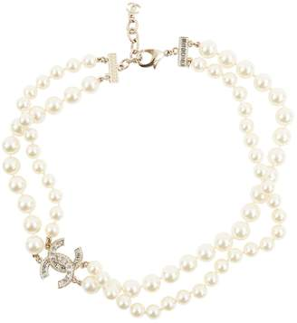 Chanel White Pearl Necklace