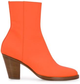 A.F.Vandevorst Shaped Ankle Boots