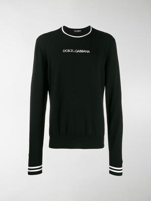 Dolce & Gabbana Logo Front Jumper