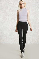 Forever 21 FOREVER 21+ Stretch-Knit Skinny Pants