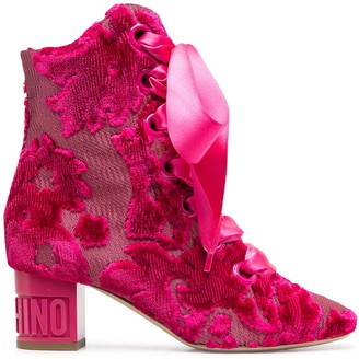 Moschino Patterned Jacquard Lace-Up Booties