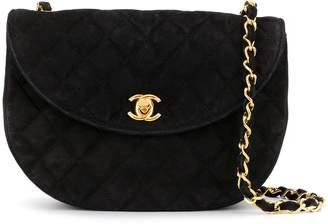 Chanel Pre-Owned 1986-1988 chain shoulder bag