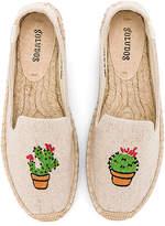 Soludos Cactus Platform in Beige
