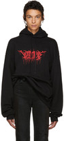 Vetements Black Oversized Metal Logo Hoodie