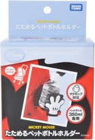 Tomy Bottle holder that you can fold Mickey Mouse (japan import)