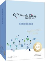 My Beauty Diary Mask - Hyaluronic Acid Moisturizing (Immersive Hydration) 8pcs