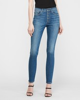 Express High Waisted Hyper Stretch Button Fly Jean Ankle Leggings