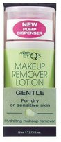 Andrea Eye Q's Makeup Remover Lotion, 3.75 oz. by
