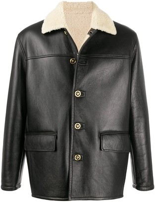 Versace Shearling Collar Jacket
