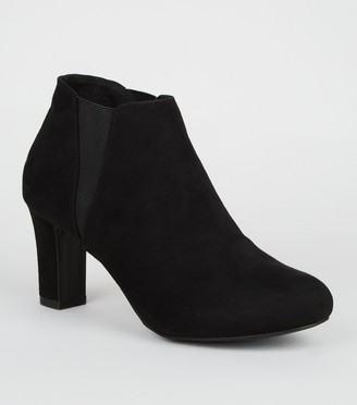 New Look Girls Suedette Heeled Chelsea Boots
