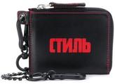 Heron Preston slogan zipped wallet
