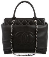 Chanel Soft Caviar CC Medium Top Handle Tote