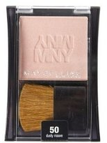 Maybelline 2 Pack Expert Wear Blush-dusty Mauve [Misc.]
