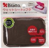 Bitatto Baby Wipe Case (Regular)
