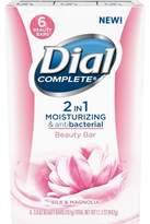 Dial for Men Sub Zero Fresh Reaction Revitalizing Soap Bars - 8ct
