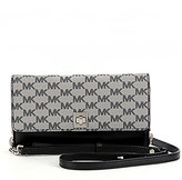 MICHAEL Michael Kors Studio Heritage Collection Natalie XL Wallet on a Chain