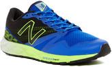 New Balance 690 Running Sneaker