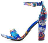 Charlotte Russe Bamboo Brocade Two-Piece Sandals