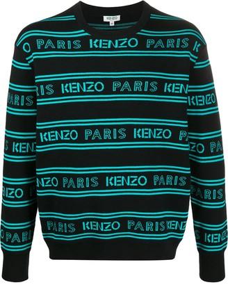Kenzo Logo-Jacquard Sweater