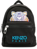 Kenzo Mini Rainbow backpack - men - Polyester - One Size