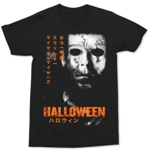Changes Halloween Myers Japanese Poster Men's Graphic T-Shirt